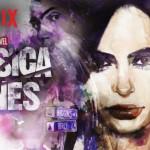 Jessica Jones 1 1200x674